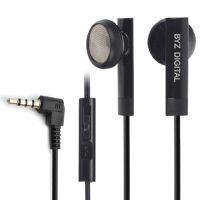 BYZ H181 耳塞式带话筒手机线控耳机带麦克风 通话耳机
