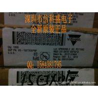 供应:原装正品:15ETX06PBF【优势代理】