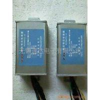 电动车转换器DC64V转12V/10A  特价二级市场专用产品