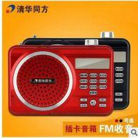 清华同方M51教学用数码唱戏扩音器 导游腰挂式 插卡音箱收音机