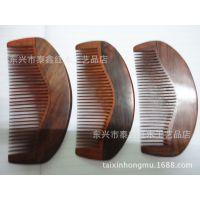 厂家直销低价批发 红木酸枝木梳子 半圆形木质梳子 舒筋活络