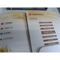 供应【热门产品】印刷/画册印刷/深圳书籍印刷