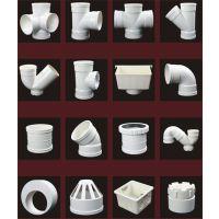 供应PVC-U排水管材管件济宁生产厂家-山东燕化塑业有限公司