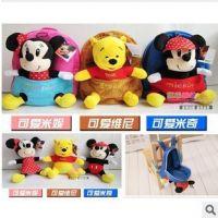 新款迪士尼维尼熊米奇米妮公仔背包儿童双肩包书包儿童节礼物