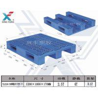 海口塑胶卡板厂 塑料卡板 单面网格九脚卡板 品质保证 良心厂家 兴丰塑胶