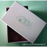 定制时尚精美各种形状包装类公仔玩具礼品盒、彩盒、手工盒