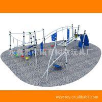 供应多功能攀爬架 幼儿园攀登架 公园攀登架组合系列