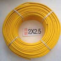 双胶线 黄色护套线 2*2.5 100米 纯铜电源线