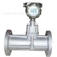 厂家批发 气体流量仪表 流量传感器 可远传数显流量计
