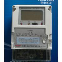 国网单相远程费控智能电能表(载波、无线)DDZY994国网电度表