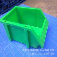零件盒厂家供应多种规格塑胶零件盒,防静电元件盒/2013秒杀中