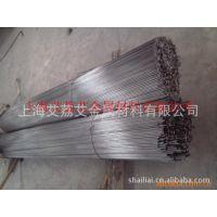 高纯度原料纯铁炉料纯铁YT3、YT0、YT01铁基纯铁/电工纯铁