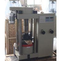 供应200吨抗压试验机 检测纸面石膏板耐压强度检测设备纤维石膏板检测压力试验机
