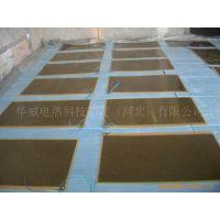 供应河北华威碳纤维远红外电热片、电地暖、电热板