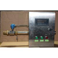 供应配料定量加水仪表,化工行业配料定量控制加水流量计,化妆品定量加水系统工程