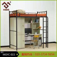 供应【厂家直销】学校宿舍公寓铁床 单人床位上下铺 高低双层钢架床