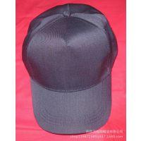 供应帽厂长期大量专业生产涤棉空白广告帽 特价旅游帽 户外旅行太阳帽