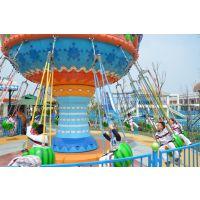 厂家供应水果飞椅游乐设备水果的乐园纯真的爱情许昌创艺游乐