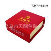大红老凤祥磁铁首饰包装盒/黄金吊坠包装盒/黄金挂件盒/礼品盒
