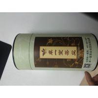 北京纸筒定制 纸筒印刷 纸罐制作 北京纸筒厂家