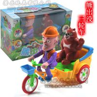 熊出没三轮车 电动灯光音乐熊出没 光头强骑三轮车 地摊热卖