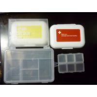 厂家直销供应各种塑料保健药盒6格透明塑料盒21格彩虹便携药盒