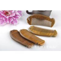 厂家供应 玉檀木梳子 天然进口绿檀木制作小木梳 有香味 小号款式