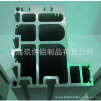 家具型材,根据铝型材,图纸开模具生产,黑色散热面板铝材图纸订做
