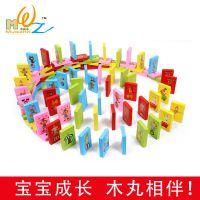 【厂家直销】儿童益智木质玩具婴幼儿玩具骨牌100片马戏团多米诺