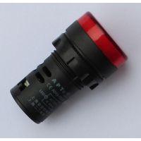 厂家直销 上海二工 AD16-22DS 信号灯