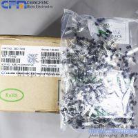 2SC1740S C1740 100%全新原装正品 晶体管