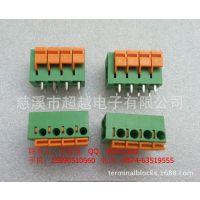 厂家直销弹簧接线端子,镇流器端子CY142V-5.08/7.62,4P,免螺丝