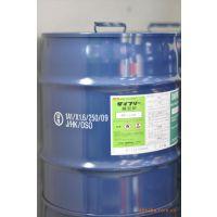 上海慧创 供应日本大金GF-550离型剂