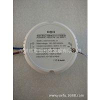 雷达感应驱动(二合一)8-12X1W微波雷达感应电源开关8-12*1W