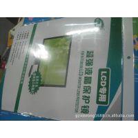 厂家直批 电脑显示器24寸宽屏保护屏 24寸液晶电脑保护屏