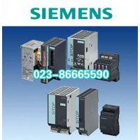 西门子SIEMENS SITOP工业电源 6ES7922-4BC50-5AD0