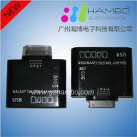 【厂家直供】三星USB手机读卡器 高品质 精做工