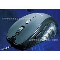 供应标王X7000-M 天鹰 有线游戏鼠标 USB笔记本电脑游戏专用鼠标