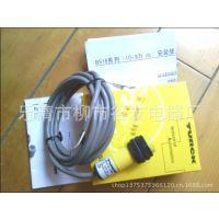 原装图尔克光电开关BS18-FD100-CN6X【图】定区域式