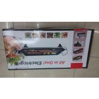 电烤盘铁板烧韩式无烟商用电烤炉烧烤炉家用电烤肉锅