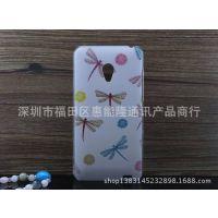 魅族MX2保护套meizu彩绘手机壳mx2卡通手机保护壳