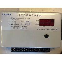 KD85型预付费多用户电能表 KD85型预付费多用户电能表 厂家