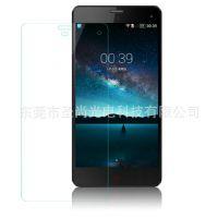 厂家直销中兴手机钢化玻璃膜 努比亚Z7 mini钢化玻璃保护膜批发