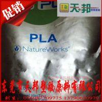 代理热塑性脂肪族聚酯PLA 美国NatureWorks 6202D吹膜生物降解料