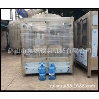 现货供应五加仑桶装水大桶生产设备 纯净水桶装设备 全自动