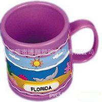 广告促销塑胶杯子定制 创意pvc马克杯 卡通动漫塑胶杯子工厂