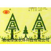 生根粉 ABT生根粉 植物生长调节剂 国内生根专家 西安生根粉批发销售