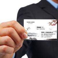 塘厦做名片设计 卡片 贺卡 订做免费设计