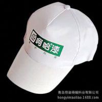 青岛生产旅游帽子信誉的厂家供应定做旅游帽太阳帽休闲帽