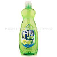 日本进口家居用品批发 青柠洗剂 洗洁精 厨房清洁剂